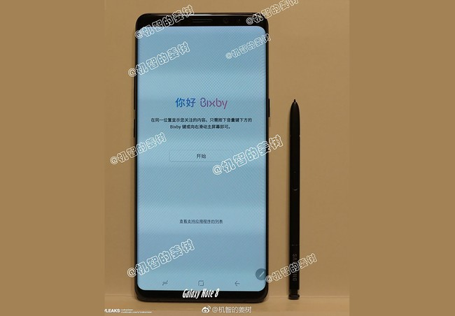 Buy Samsung Galaxy Note 8